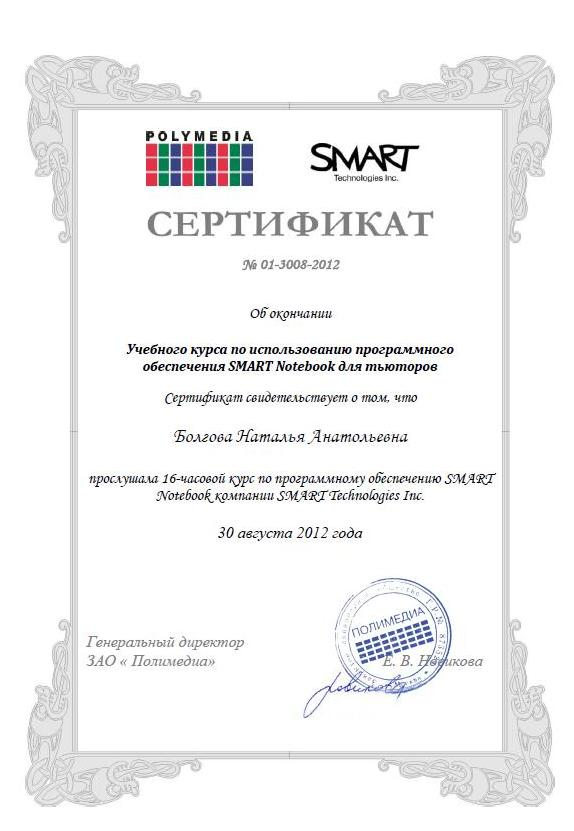 было smart hydrodynamic systems представительство в россии него появилось